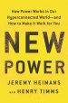 Cover art for New Power