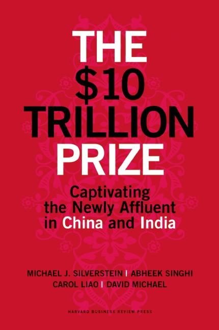 Cover art for The $10 Trillion Prize